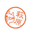「萩原」さんのお名前スタンプ(個別スタンプ:02)