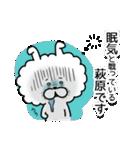 「萩原」さんのお名前スタンプ(個別スタンプ:30)