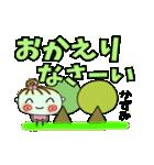 [かずみ]の便利なスタンプ!2(個別スタンプ:05)
