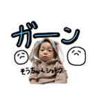 Go Go そうしくん(個別スタンプ:02)