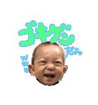 Go Go そうしくん(個別スタンプ:03)