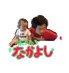 Go Go そうしくん(個別スタンプ:05)