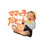Go Go そうしくん(個別スタンプ:14)