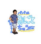 Go Go そうしくん(個別スタンプ:16)