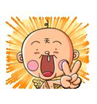 花さか天使テンテンくん(J50th)(個別スタンプ:04)