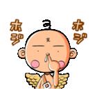 花さか天使テンテンくん(J50th)(個別スタンプ:06)