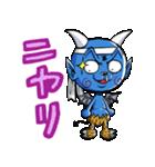 花さか天使テンテンくん(J50th)(個別スタンプ:10)