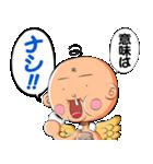 花さか天使テンテンくん(J50th)(個別スタンプ:24)
