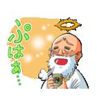 花さか天使テンテンくん(J50th)(個別スタンプ:39)