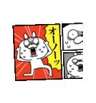 動く!顔芸うさぎマンガ(個別スタンプ:01)