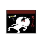 動く!顔芸うさぎマンガ(個別スタンプ:05)