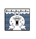 動く!顔芸うさぎマンガ(個別スタンプ:06)