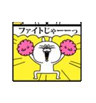 動く!顔芸うさぎマンガ(個別スタンプ:08)