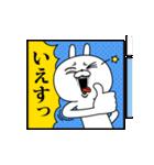 動く!顔芸うさぎマンガ(個別スタンプ:10)