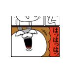 動く!顔芸うさぎマンガ(個別スタンプ:20)