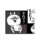 動く!顔芸うさぎマンガ(個別スタンプ:24)