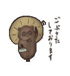 ダークなたぬき3(個別スタンプ:01)