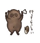 ダークなたぬき3(個別スタンプ:02)