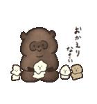 ダークなたぬき3(個別スタンプ:03)