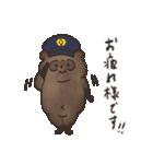 ダークなたぬき3(個別スタンプ:04)
