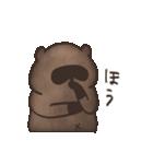 ダークなたぬき3(個別スタンプ:05)