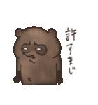 ダークなたぬき3(個別スタンプ:13)