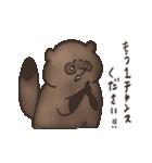 ダークなたぬき3(個別スタンプ:20)
