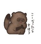 ダークなたぬき3(個別スタンプ:21)