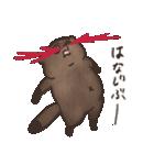 ダークなたぬき3(個別スタンプ:24)