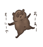 ダークなたぬき3(個別スタンプ:25)