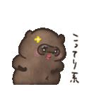 ダークなたぬき3(個別スタンプ:26)