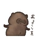 ダークなたぬき3(個別スタンプ:27)