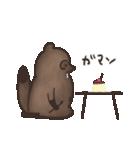 ダークなたぬき3(個別スタンプ:34)