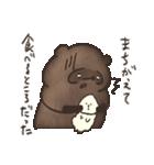 ダークなたぬき3(個別スタンプ:38)