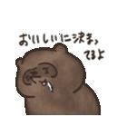 ダークなたぬき3(個別スタンプ:40)