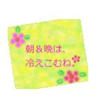 大切なあの人へ。伝えたい想いに花を添えて(個別スタンプ:3)