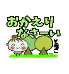 [ともこ]の便利なスタンプ!2(個別スタンプ:05)
