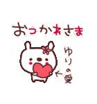 ★ゆ・り・ち・ゃ・ん★(個別スタンプ:02)