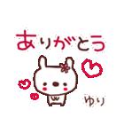 ★ゆ・り・ち・ゃ・ん★(個別スタンプ:03)