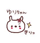 ★ゆ・り・ち・ゃ・ん★(個別スタンプ:06)