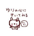 ★ゆ・り・ち・ゃ・ん★(個別スタンプ:09)