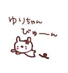 ★ゆ・り・ち・ゃ・ん★(個別スタンプ:12)