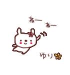 ★ゆ・り・ち・ゃ・ん★(個別スタンプ:14)