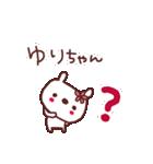 ★ゆ・り・ち・ゃ・ん★(個別スタンプ:28)