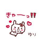 ★ゆ・り・ち・ゃ・ん★(個別スタンプ:29)
