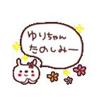 ★ゆ・り・ち・ゃ・ん★(個別スタンプ:30)