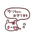 ★ゆ・り・ち・ゃ・ん★(個別スタンプ:36)