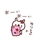 ★ゆ・り・ち・ゃ・ん★(個別スタンプ:37)