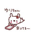 ★ゆ・り・ち・ゃ・ん★(個別スタンプ:38)