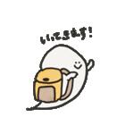 おばけちゃん!!(個別スタンプ:02)